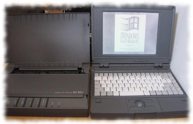 Der alte Laptop meines Vaters.