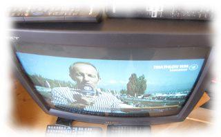 Symbolphoto Fernseher.