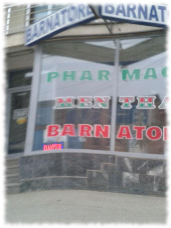 Typische Apotheke, hier in Gjilan/Kosovo.
